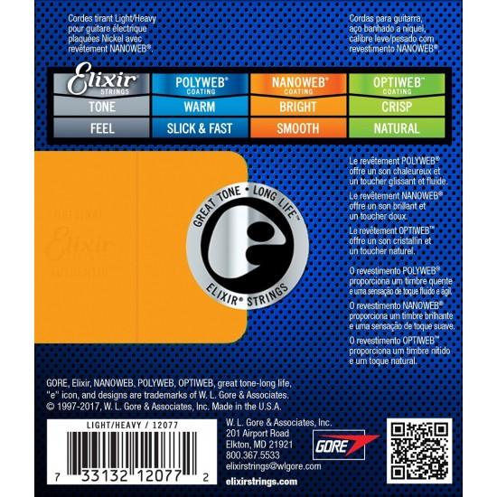 Elixir 12077 Nanoweb Light Top/Heavy Bottom Electric Guitar Strings (10-52) FREE SHIPPING